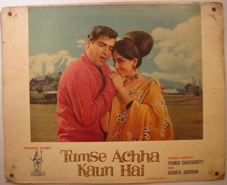 Shammi Kapoor & Babita