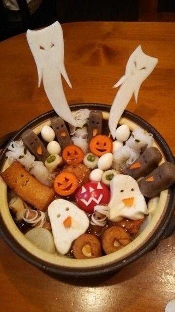 温かおでんでHappy Halloween !! 材料 (4人分) 大根 1本 にんじん 1/3本 こんにゃく1枚 練り物適量 うずら卵1パック 結びしらたき1パック トマト 1個 つゆ適量 1 大根を縦にスライスしお化けを作る。 残りは食べやすい大きさにきる。 お化け以外の大根は、米の磨ぎ汁で下ゆでする。 2 練り物は、お湯をかけて油抜きする。 3 しらたきは2つ重ねて竹串に刺し、昆布で目をつける。 こんにゃく・はんぺんはストローで目をくり抜き、にんじんで舌をつける。 4 ウインナーには黒ゴマで目をつけ、大根を包帯のように巻きつける。 トマトは大根で顔のパーツをつける。 5 具材を盛り付け、つゆを流し入れて煮込む