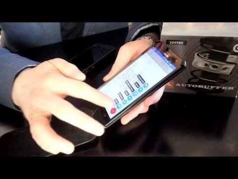 UDS Game - мобильное приложение, инструкция.