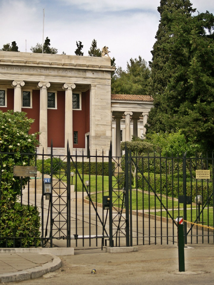 The Gennadius Library of the American School of Classical Studies. (Walking Athens, Route 12 - Concert Hall)