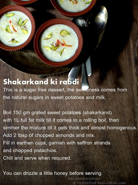 Phirni (Ground Rice Pudding) With Pomegranate Seeds And Karwa Chauth ...