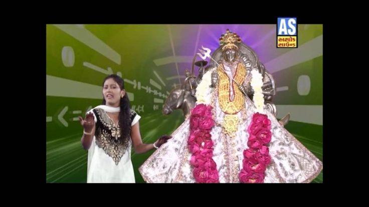 Madi Ketala Karu Tara Vakhan - બંધવાડા મેલડી માં મારા માવતર || Gujarati ...