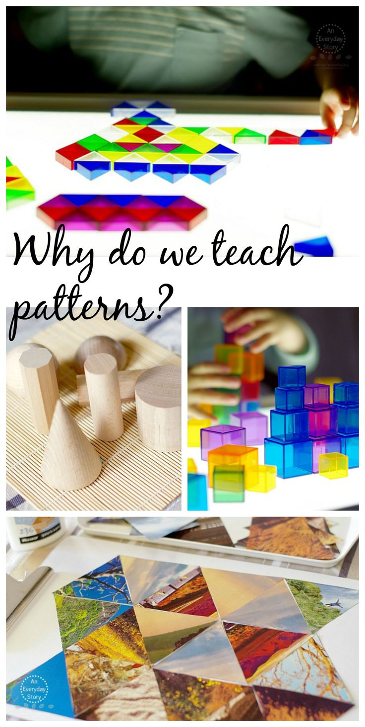 Why do we teach patterns? Teaching shapes and patterns in a hands-on way | An Everyday Story                                                                                                                                                                                 More