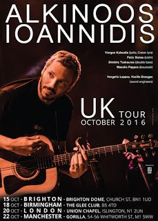 NYXTOΣΚΟΠΙΟ: Ο Αλκίνοος Ιωαννίδης συναυλίες στο  Ηνωμένο Βασίλε... http://nuxtoskopio.blogspot.gr/2016/10/blog-post_78.html