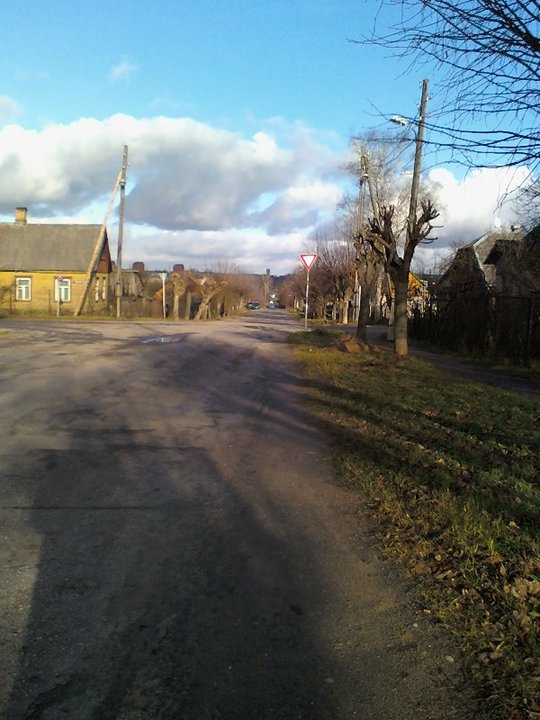 Hannah from England, ex EVS volunteer in Rezekne (Latvia). She took this photo on my way to one of her first Latvian classes.  Most of her time was spent helping with applications for these projects, and occasionally teaching English to younger children in another youth centre.