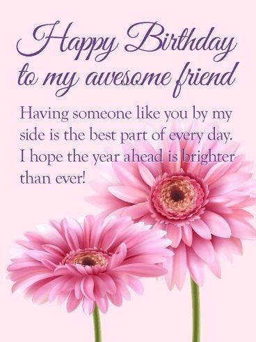 Happy Birthday Quotes For Friends Wishes Cards Pictures