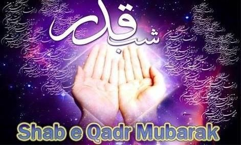 Shab e Qadar 2016 Islamic Wallpapers Images Pictures