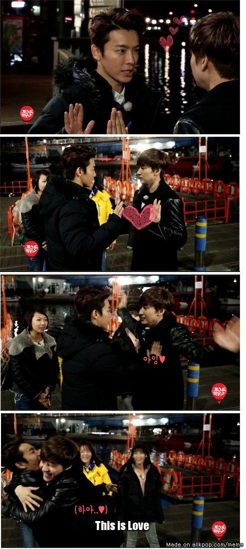 Eunhae love <3 | allkpop Meme Center