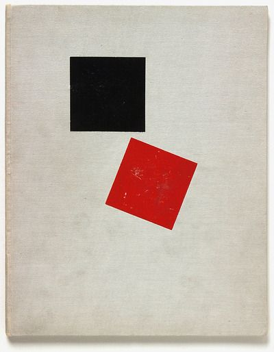 El Lissitzky, Two Squares