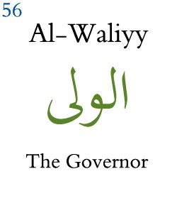 77) Al-Waalee (The Governer). Benefits: If you recite this name of Allah repeatedly, Allah will safeguard you from all unexpected calamities. If this name of Allah is inscribed in a new earthen cup or jug and it is filled with water and the water is sprinkled in the house, the house will be safeguarded against all calamities. If you wish to subdue another person recite this name of Allah 11 times, Allah will fulfill your wish. Insha-Allah.
