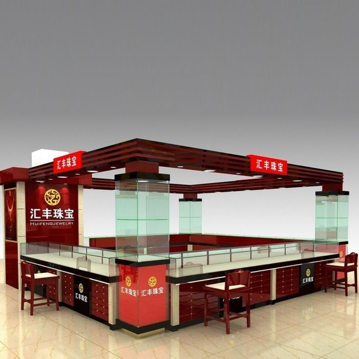 Customized luxury display cabinet and showcase for jewelry store shop mounted retail kiosk counter, View display cabinet and showcase for jewelry shop, PENBO Product Details from Guangzhou Penbo Display Products Co., Ltd. on Alibaba.com