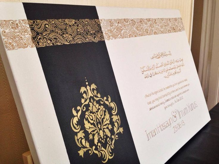 Beautiful Islamic calligraphy on canvas by Lucy arts