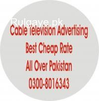 #cable  television #Advertising Best Cheap Rate All Over Pakistan Cable television advertising is effective and affordable for businesses of any size. Reach the right viewers with the exact demographics, interests, issues, buying habits, and lifestyles you're targeting. Advertise only to the households you want. Targeted TV advertising and digital video advertising solutions for local, regional and national advertising. Local cable can be an attractive option for advertisers. It's import