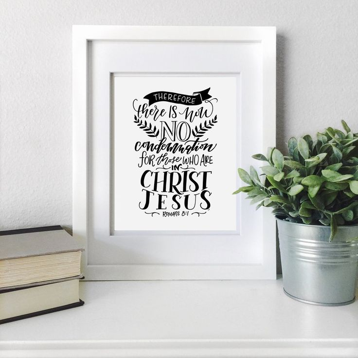 """""""There is No Condemnation"""" scripture art print"""