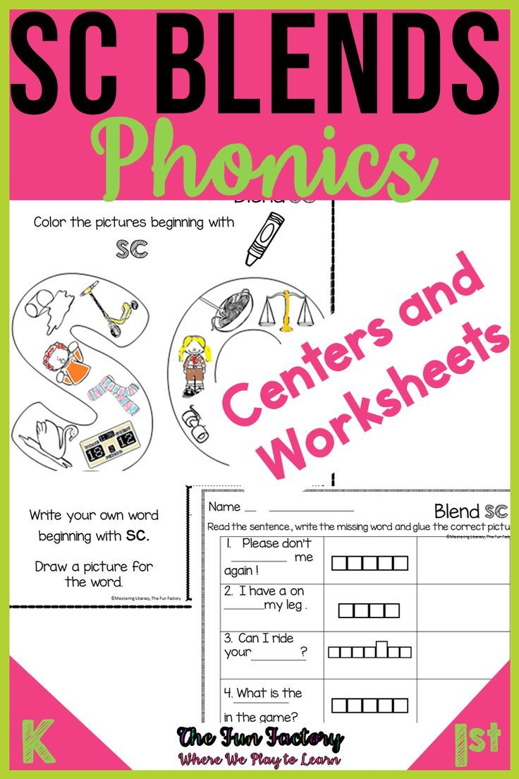 Sc Blends Sc Consonant Blend Activities Worksheets Centers And Games Phonics Lessons Blends Activities Consonant Blends Activities [ 1104 x 736 Pixel ]