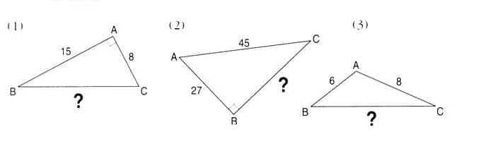 Theoreme De Pythagore Exercices De Maths Theoreme Pythagore Pythagore Exercice