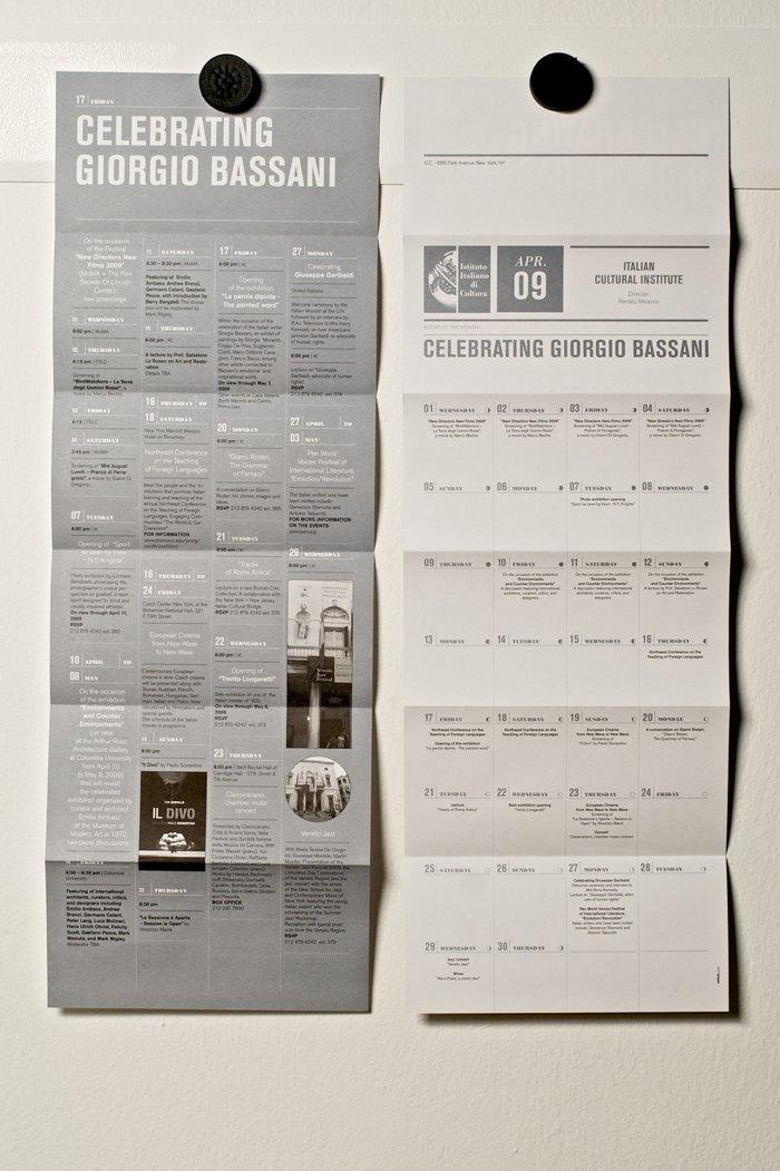 Clean brochure design. [brocure + calendar! sweet!]