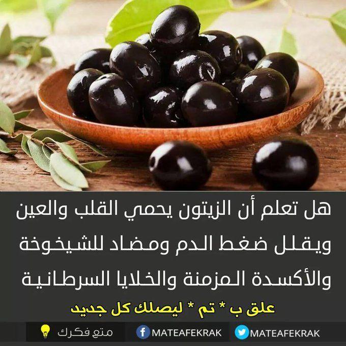 Https Twitter Com Kassasse Health Food Health And Nutrition Food