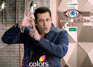 Farhan: Bigg Boss Double Trouble 14 December 2015 Watch Fu...