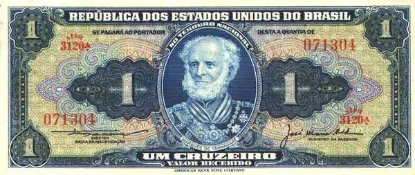 1 Крузейро (1970) Бразилия (Brazil) Южная Америка