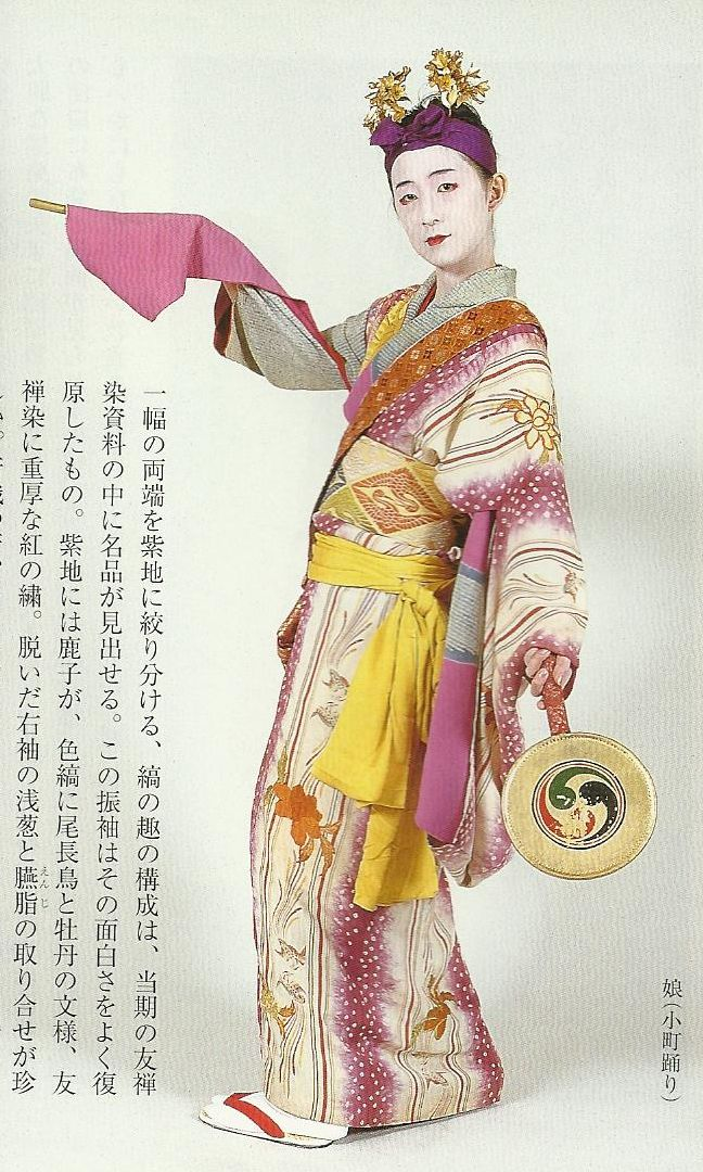 """Scan F2.  Scans from book """"The History of Women's Costume in Japan."""" Scanned by Lumikettu of Flickr. Exacting recreation of Japanese costume many centuries ago…"""
