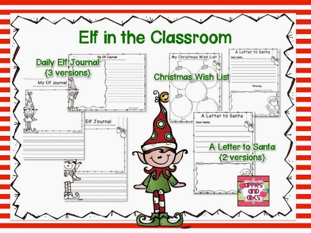 Elf on the Shelf Printables for Primary