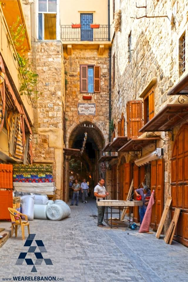 Old Souq in #Saidon By THIERRY TAVARES #WeAreLebanon # ...
