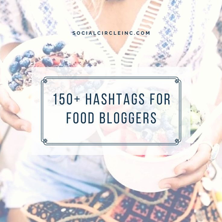 "Food bloggers beware - you're going to want to steal these hashtags immediately! We just compiled the most ""balls to the wall, crazy, super gnarly, insane"" list of Instagram food hashtags! These are the top trending Instagram hashtags that you'll want to start"