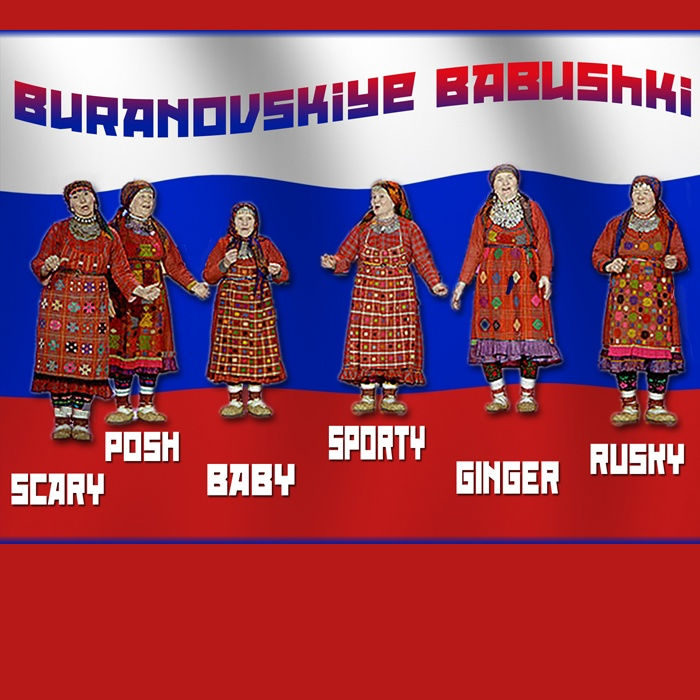 eurovision russia get you
