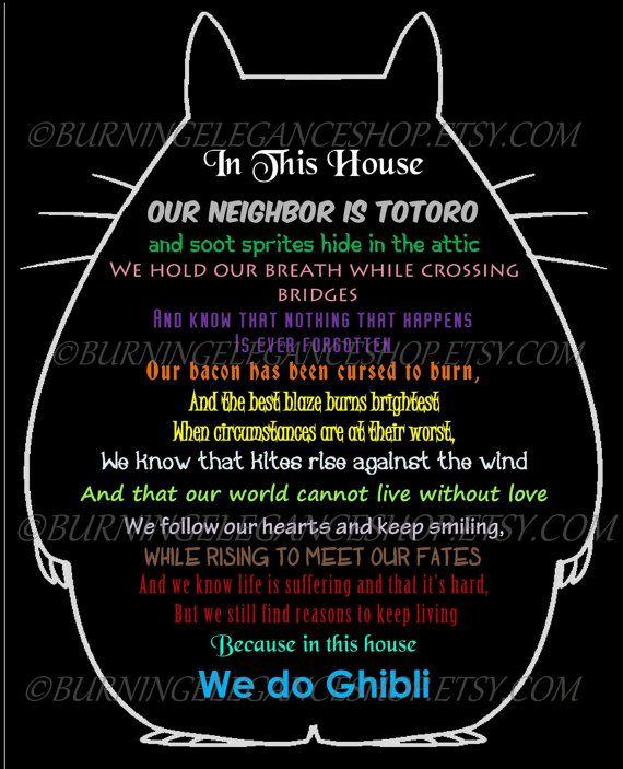 In This House We Do Ghibli, Studio Ghibli, Miyazaki Inspired Fandom Quote Print