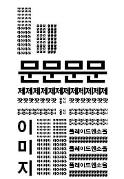 t212_KUb_제아문_w10_01a