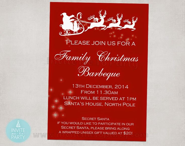 Christmas Party Invitation Invite Me To Party: Christmas Party Invitation