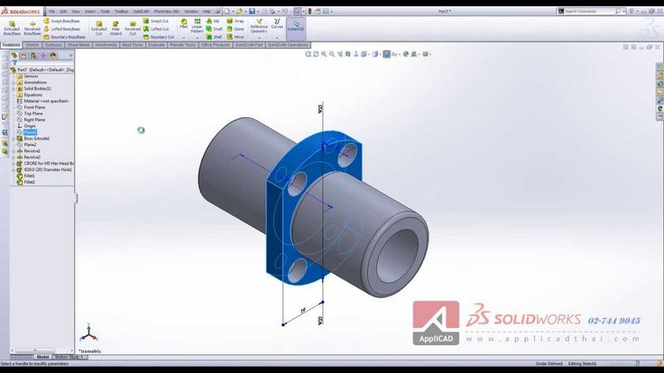 Recognize Features in SolidWorks