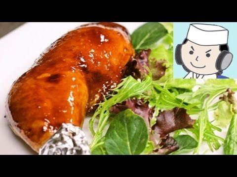 ローストチキンレッグ(Roast chicken leg)♪ ~クリスマスに!~