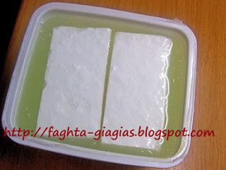 Άλμη για να διατηρήσουμε τη φέτα ή το λευκό (αγελαδινό) τυρί - Τα φαγητά της γιαγιάς
