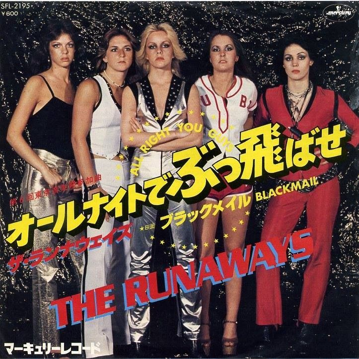 Live In Japan The Runaways Totally 70s Rock N Roll