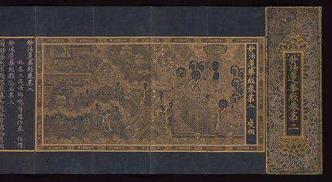 Illustrated Manuscript of the Lotus Sutra, Korea, ca. 1340 © Metropolitan Museum of Art