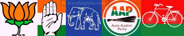 BJP CONGRESS, BSP, AAP, SP | election 2014 india | marobagicho.com