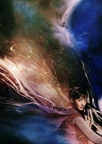 綾瀬はるかが挑む大河ファンタジー『精霊の守り人』メインビジュアル解禁   ORICON STYLE