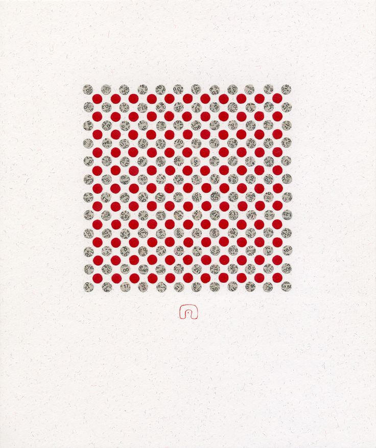 White and Red N°01 - 21 x 25 cm / Art by Slavomir Zombek