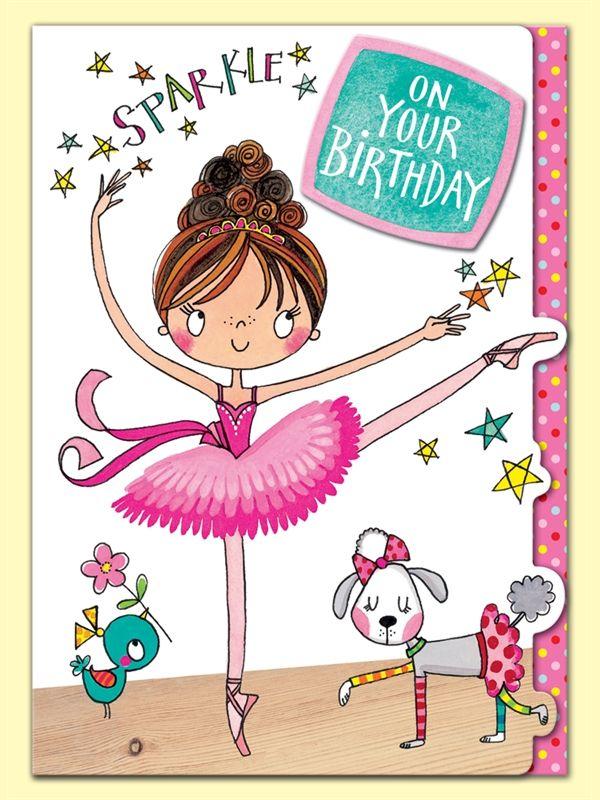 Балетные картинки с днем рождения