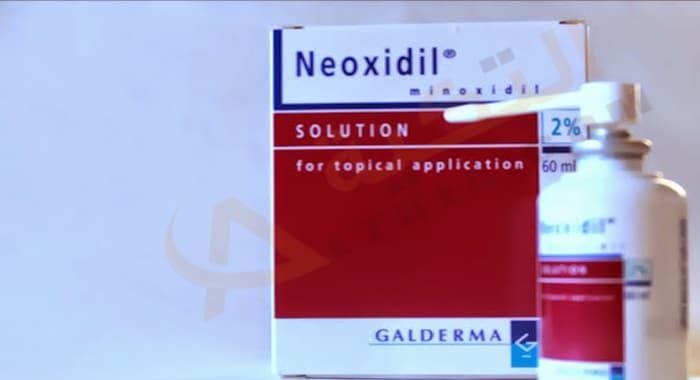 دواء نيوكسيديل Neoxidil بخاخ ي ستخدم في علاج تساقط الشعر الذي يتعرض له الكثير خاصة كبار السن فإن فروة الرأس ت عاني من عدة أعراض سلبية Body Cream Body Topical