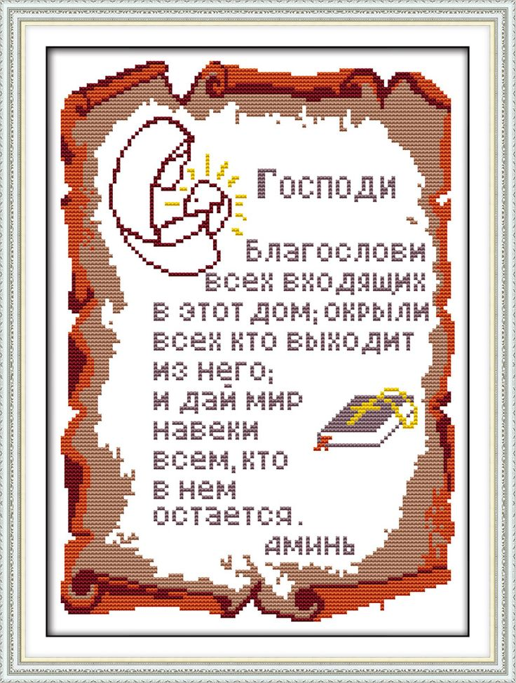 Religious text series cross stitch kit word Religion print stamped canvas 14ct 11ct hand embroidery DIY handmade needlework free