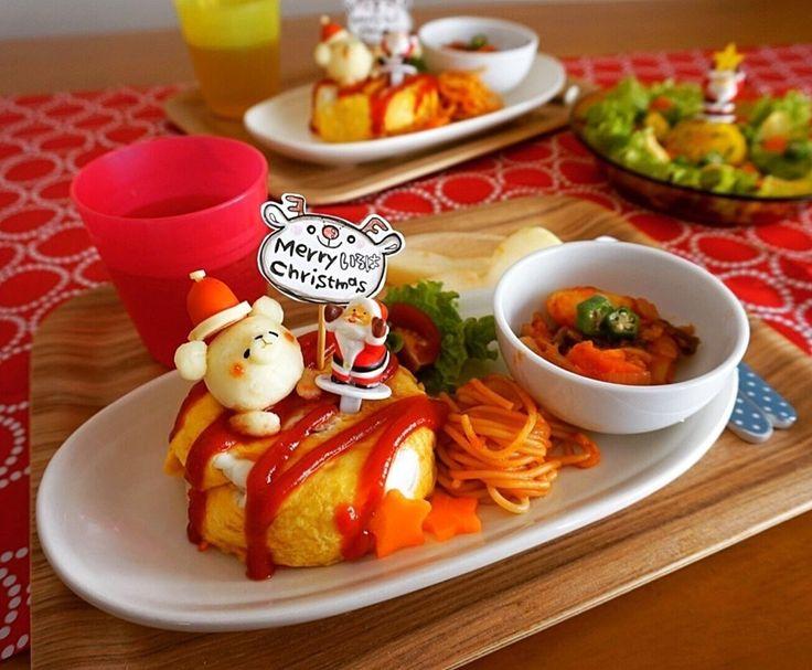 azさんのXmasお子様ランチ #snapdish #foodstagram #instafood #food #homemade #cooking #japanesefood #料理 #手料理 #ごはん #おうちごはん #テーブルコーディネート #器 #お洒落 #ていねいな暮らし #暮らし #Xmasお子様ランチ #お子様ランチ #Xmasランチ #ランチ #クリスマス #おひるごはん #ワンプレート #かわいい https://snapdish.co/d/bCy0Sa