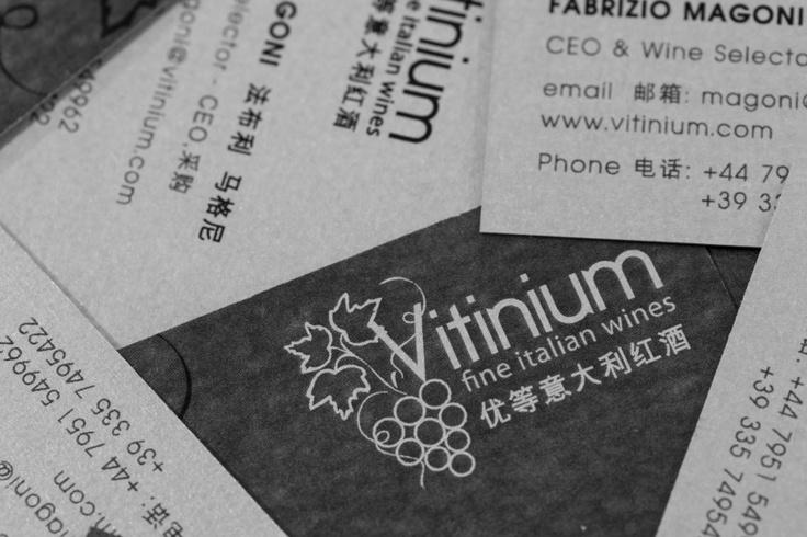 Client: Vitinium. Creation of business cards.  #wine #china #italianwines #chianti #franciacorta #montalcino #lambrusco #prosecco