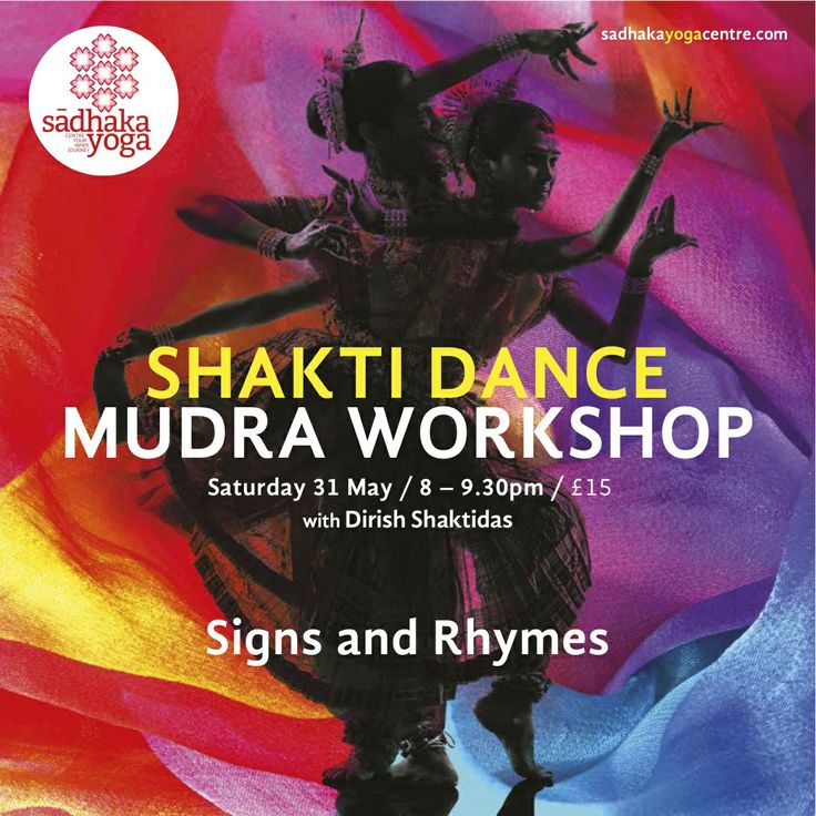 Shakti Dance, #mudras #yoga #dance