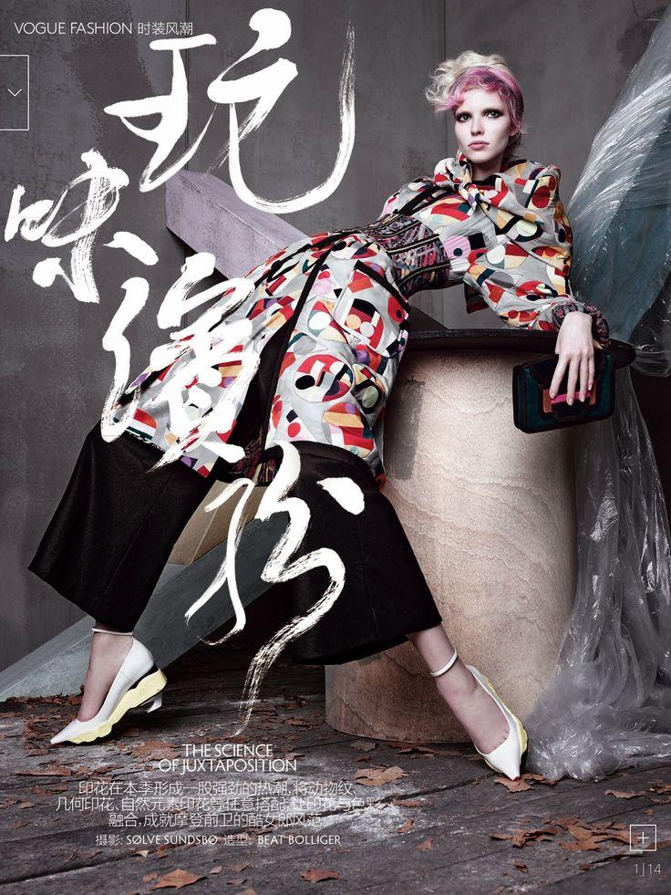 the science of juxtaposition: sasha luss and irina kravchenko by sølve sundsbø for vogue china october 2014