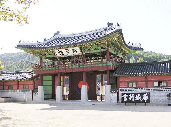 Hwaseong Fortress was built as a show of the King's filial piety towards his father.  How to get there: Suwon Station. Subway Line 1. Take Bus 2, 7, 7-2, 8, or 13 and get off at Jongno 4-gori (intersection). Walk 5 minutes to fortress.  For more information: http://ehs.suwon.ne.kr/