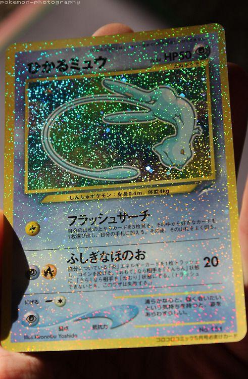 Mew pokemon cards