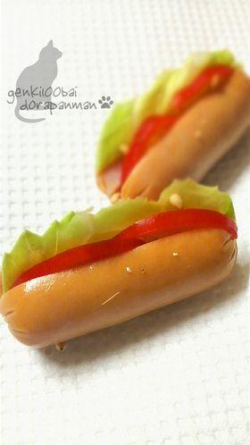 お弁当に*プチホットドック* by ドラぱんまん [クックパッド] 簡単おいしいみんなのレシピが243万品